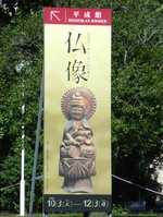 Mokujiki
